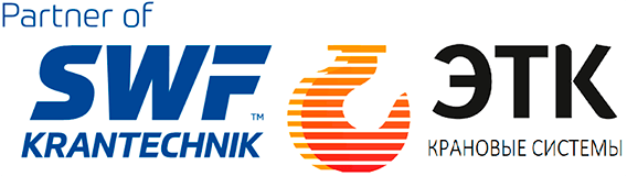 SWF Krantechnik Россия